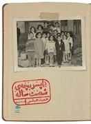 تصویر خاطرات پسربچهی شصتساله (جلد اول)